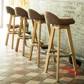 可定制實木吧台椅復古創意酒吧椅旋轉高腳凳jy簡約家用吧凳歐式前台椅子【限量85折】