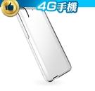 原廠 HTC Desire 728 彩邊雙料 透明 保護套 手機殼 保護殼 四角包覆 高防護 出清 【4G手機】