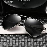 墨鏡男士太陽鏡男司機鏡開車偏光鏡眼睛駕駛鏡蛤蟆鏡女潮太陽眼鏡        伊芙莎