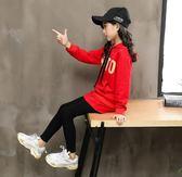 運動套裝女童秋裝日韓運動三件式 新主流