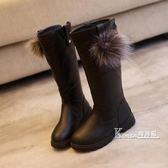 短靴-兒童棉靴秋冬季韓版女童毛絨雪地靴黑色騎士靴高筒皮靴子長靴 korea時尚記