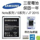 【coni shop】三星原裝手機電池 ...