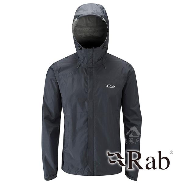 【RAB 英國】DOWNPOUR 男 超輕量防風防水外套『黑』QWF61 雨衣 夾克