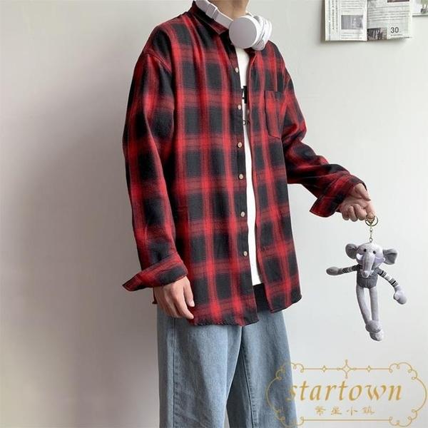 襯衫男長袖潮流寬鬆襯衣上衣服情侶百搭外套【繁星小鎮】