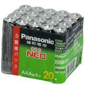 國際碳鋅 4 號電池 20入