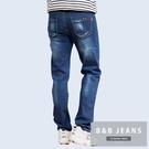涼感百搭湛藍牛仔褲...