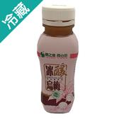 潤之泉冰釀烏梅汁330ML/瓶【愛買冷藏】