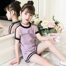 女童裝 夏裝2019新款韓版時尚運動洋氣時髦中大童夏季短袖兩件套【快速出貨八折下殺】