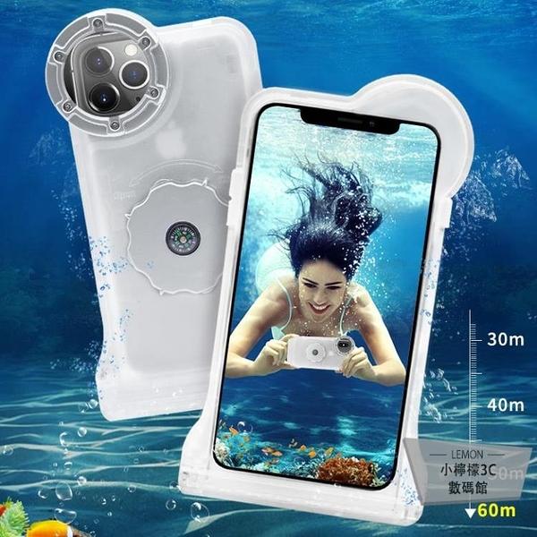 手機防水袋潛水套可觸屏密封袋華為通用蘋果6/6s防水殼【小檸檬3C】