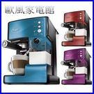 【歐風家電館】(送FTBD01磨豆機)Oster 美國 奶泡大師 20Bar 升級版 義式咖啡機 BVSTEM6602(三色現貨)