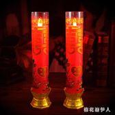 結婚蠟燭電子led蠟燭燈無煙防風喜燭龍鳳燭婚慶婚禮喜慶創意用品 CP236【棉花糖伊人】