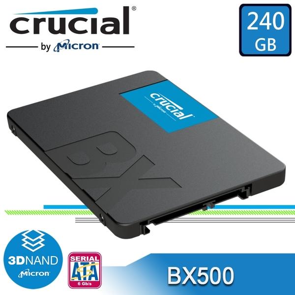 【免運費-加購】美光 Micron Crucial BX500 240GB SATA3 2.5吋 SSD 固態硬碟 公司貨 240G