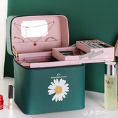 化妝包大容量簡約便攜雙層女大號收納包盒品手提化妝箱新款超 雙十二全館免運