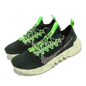 Nike 休閒鞋 Space Hippie 01 綠 螢光綠 男鞋 回收材質 運動鞋 【ACS】 DJ3056-300