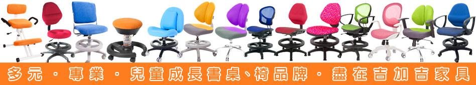 chairkingdom-headscarf-1e35xf4x0948x0170-m.jpg