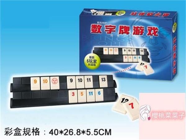 以色列麻將數字麻將牌標準版拉密聚會遊戲六人標準版桌游【櫻桃菜菜子】