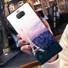 [I4293 軟殼] SONY Xperia 10 Plus i4293 手機殼 保護套 外殼 巴黎鐵塔