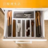 餐具收納自由分隔盒收納盒