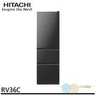 限區配送+基本安裝HITACHI 日立 331公升 變頻三門冰箱 RV36C 星燦灰(BBK) 星燦金(CNX)