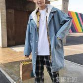 秋季新款韓版中長款牛仔外套男學生帥氣寬鬆潮流男士連帽風衣 初語生活館