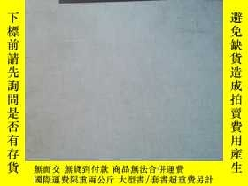 二手書博民逛書店who罕見owns whom international sub