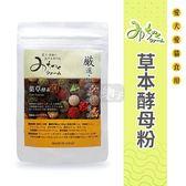 [寵樂子]《日本Michi》無添加自然派-藥草酵素犬80g/貓用營養品