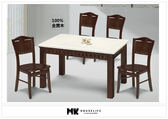 【MK億騰傢俱】AS313-02胡桃色4.3尺石面餐桌(不含椅)