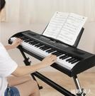 多功能電子琴61鍵鋼琴鍵成人初學入門兒童女孩初學幼師教學LXY7682【極致男人】