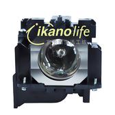 PANASONIC原廠原封投影機燈泡ET-LAE300 /適用機型PT-EW540、PT-EW640、PT-EW730Z