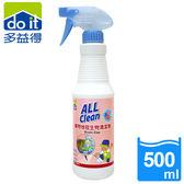 多益得織物地毯清潔劑500ml_2入