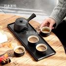 枯山水功夫茶具套裝小套家用一壺二杯日式禪意側把壺簡約干泡茶盤 快速出貨