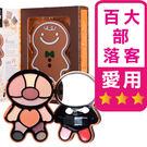 CITY COLOR 薑餅人彩妝盒 (彩...