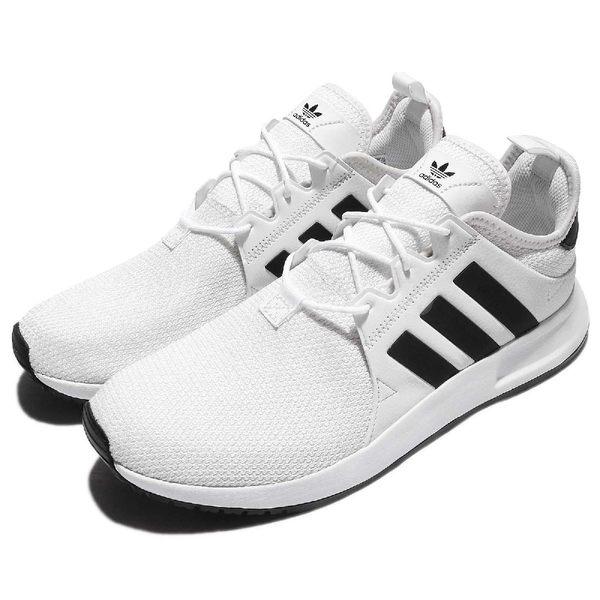 adidas 休閒慢跑鞋 X_PLR 白 黑 輕量透氣 黑白 運動鞋 男鞋 女鞋【PUMP306】 CQ2406