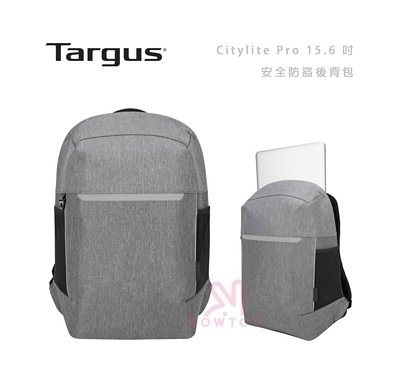 光華商場。包你個頭【TARGUS】Citylite Pro 15.6 吋 安全 防盜型 後背包 多功能