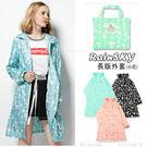 【RainSky】氣質花漾外套(天藍色) -雨衣/風衣/大衣-2