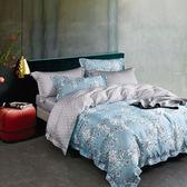Pure One 天絲系列.TENCEL-海之旅-新時代親膚纖維-加大四件式鋪棉兩用被套床包組