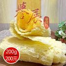 【譽展蜜餞】原味魷魚排片 200g/20...