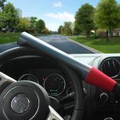 森虎汽車方向盤鎖防盜鎖汽車鎖具小車棒球鎖車頭鎖防身用品車把鎖