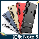 Xiaomi 小米 紅米機 Note 5 變形盔甲保護套 軟殼 鋼鐵人馬克戰衣 全包帶支架 矽膠套 手機套 手機殼