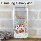 卡娜赫拉空壓氣墊軟殼 [捧花] Samsung Galaxy A51 (6.3吋)【正版授權】