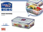 《Midohouse》LOCK&LOCK『韓國樂扣樂扣 HPL824C四格長方微波保鮮盒』(1.6L)