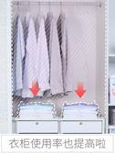 618大促衣物衣柜疊衣板襯衣褲子T恤襯衫懶人神器毛衣收納 折衣板衣服整理