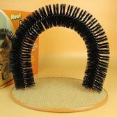 貓咪玩具 貓咪蹭毛器 貓用按摩刷寵物除毛刷貓咪撓癢癢貓抓板 貓咪玩具 樂趣3c