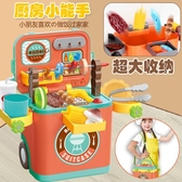 兒童過家家廚房仿真煮飯女孩醫生套裝化妝箱燒烤3-6歲5拉桿箱玩具