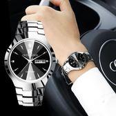 手錶 鎢鋼男表石英女表防水商務超薄女士手表情侶學生腕表
