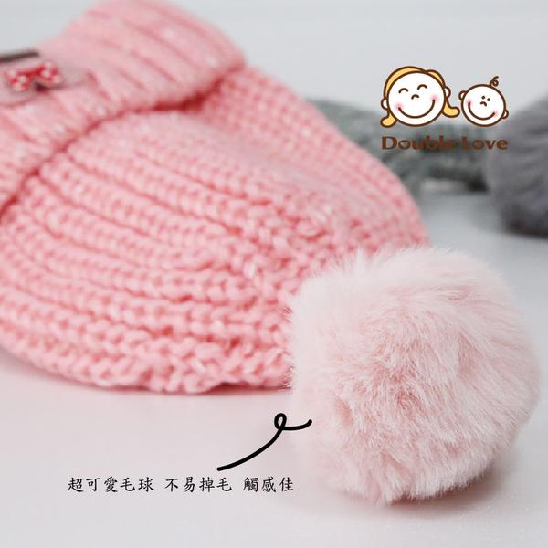 [新年戴新帽]冬季毛帽 童帽 冬帽 毛球帽 寶寶 加厚加絨保暖帽 造型帽  (約1-3歲) 【JD0059】