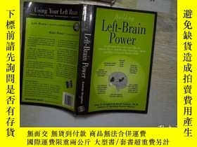 二手書博民逛書店Building罕見Left Brain POWERY20300