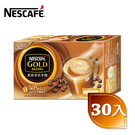 【NESCAFE雀巢】金牌咖啡無甜重焙拿...