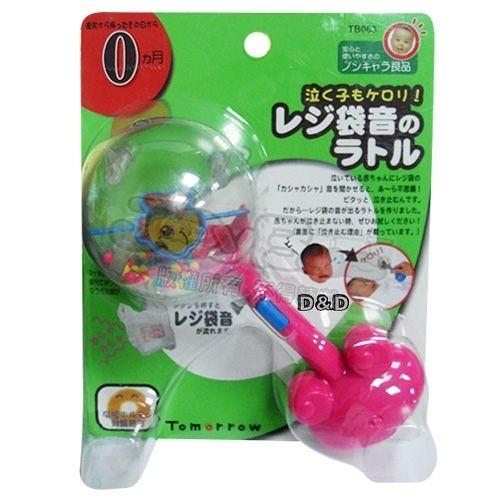 《 日本People 》Tomorrow 系列 - 小青蛙握把沙鈴╭★ JOYBUS玩具百貨