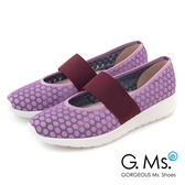 G.Ms. MIT系列-極輕量透氣織網記憶鞋墊鬆緊帶便鞋*紫色